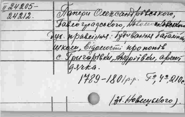 http://irbis-nbuv.gov.ua/CARDS/015/1760_1790/0936.JPG